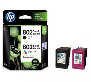 Jual Beli Cartridge HP 802 Black and Color